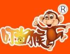 叮当猴智能生活馆加盟