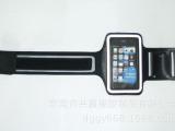 厂家供应 可调节式运动臂带 热压运动臂带 运动手机臂带 ipod