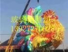 供应主题仿真公鸡组合雕塑 佛山名图玻璃钢雕塑厂家制造
