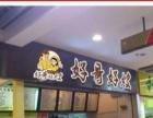 好哥好嫂蒸菜,中式快餐,蒸汤加盟,知名品牌