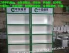 烟柜台玻璃烟柜展示柜地柜烟草酒柜便利店货架精品展架厂家订做