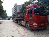 武汉到安庆私家车托运费用是多少