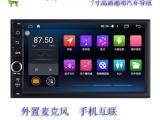 广东深圳捷友车载导航一体机安卓系统 导航仪说明书 导航仪厂家