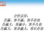 利润回报率超高CCTV7上榜品牌 ——安阳同城贷