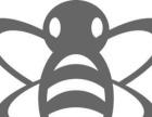 小蜜蜂跑腿公司
