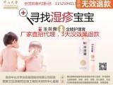 金幼.米茶膏婴儿皮肤专家 诚招全国各地微商代理
