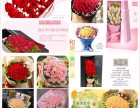 广州开业花篮鲜花花束鲜花礼盒婚礼会议鲜花预订送货快