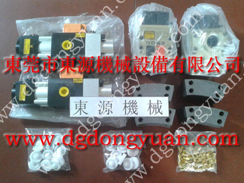 C1N-60冲床滑块锁紧装置,给油器-好品质找东永源