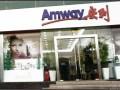 佛山禅城区安利产品送货电话禅城区安利店铺在哪