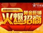 启东城北15万方商业中心招各类培训机构