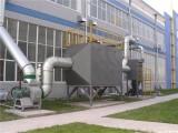 广东维尔康环保废气治理设备 活性炭吸附塔