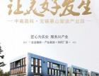 无锡惠山层高5.1-7.2米,800-5000平米厂房出售