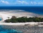 寒暑假期澳洲、新西兰亲子、游学、定制游找澳新旅行社