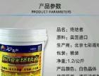 沧州较大防水材料批发商