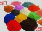 白沙国际快递专寄化工品化妆品液体粉末油漆油墨胶水食品药品