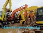 二手挖机中国较大,较大二手挖机市场,诚信买卖价格实惠