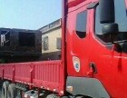 合肥货车回程车返程车专线车包车长途搬家