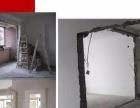 旧房拆除,砸墙,工装拆除,刨墙,起地面,倒垃圾,