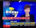 新疆内蒙古呼和浩特鄂尔多斯包头智能服务机器人销售代理加盟
