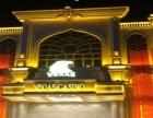 缅甸维加斯加盟 娱乐场所 投资金额 50万元以上