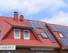 新能源行业加盟0代理费0投资100%高利润