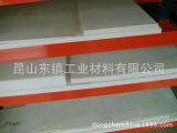 昆山供应铁氟龙,聚四氟乙烯板,PTFE,