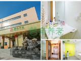 北京市东城区高端养老院地址普亲养老