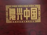 北京茶葉木盒廠 訂制抽紙木盒