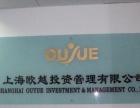 郑州专注企业文化墙、公司背景墙、形象墙企业学校展板