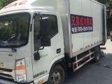 杭州拱墅居民搬家公司
