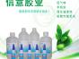 深圳快干胶水批发,环保透明度高