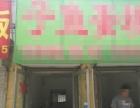《济南商铺》急 济南大学附近后龙小区蛋糕烘焙店转让