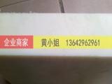 ABS板材塑料薄板白/米黄色ABS板 abs模型硬板