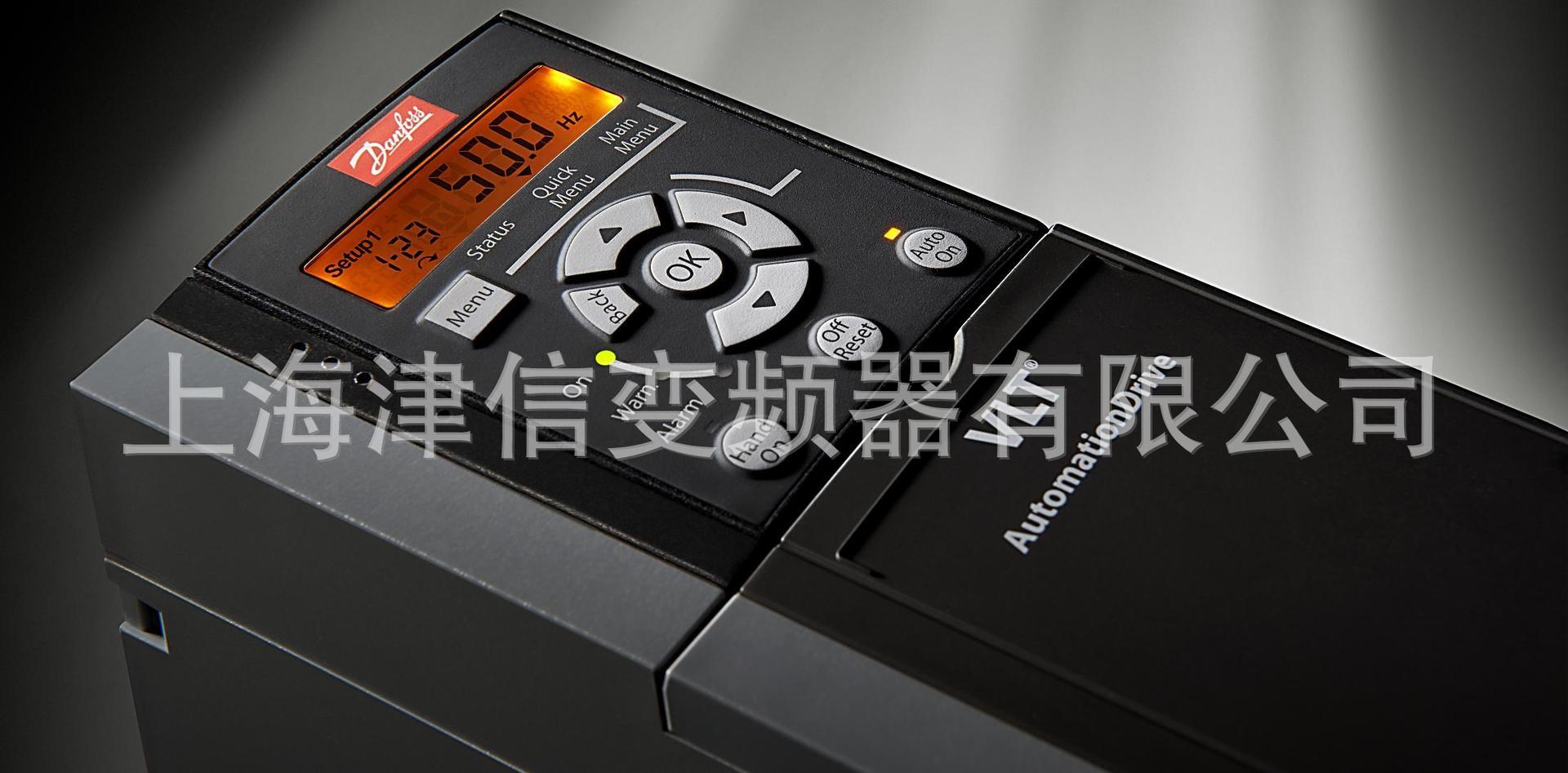 一级代理 danfoss丹佛斯变频器 fc360 变频器 30kw 通用变频器