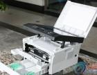 郑州打印机维修加墨粉复印机维修