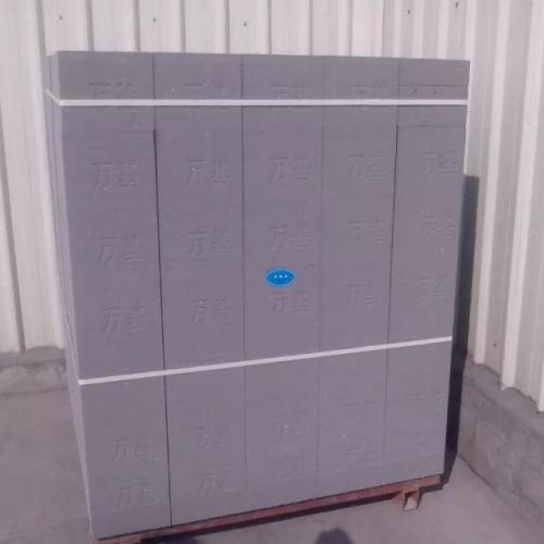 洛阳吉利好的加气砖厂家价格-万基新型墙材