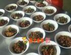 浏阳小碗蒸菜加盟 蒸菜炒菜快餐投资1万元以下