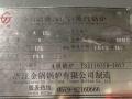 急售13年江苏金锅产4吨天然气锅炉