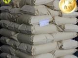 肉桂酸厂家生产配香原料价格行情