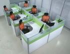东莞大朗浩宇办公家具厂 厂家定制直销 来电优惠