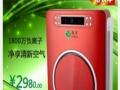 枫谷智能空气净化器 枫谷智能空气净化器诚邀加盟