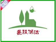 深圳保洁 定点保洁 地毯清洗 地板打蜡 开荒保洁 家庭 厂房