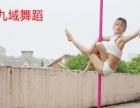 扬州九域专业舞蹈培训学校