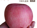 现货山东烟台苹果栖霞红富士新鲜水果吃的大苹果礼盒7斤批发包邮