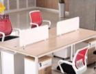 厂家现货屏风办公桌四人位职员办公桌椅组合员工卡座