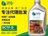 传士康全合成干式双离合器变速箱油DCTF-D批发/零售