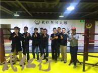上海成人武术格斗培训班