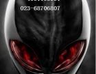 重庆戴尔Alienware外星人笔记本电脑专业维修点