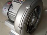 造纸设备专用3KW侧风道高压鼓风机现货