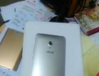 出售超值手机一台 华硕 ZenFone 6